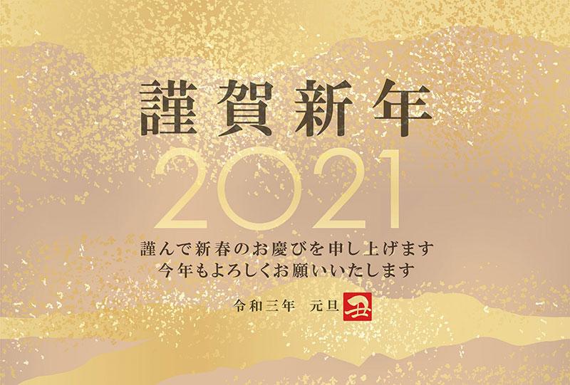 東京人妻風俗経営者ブログ東京24区